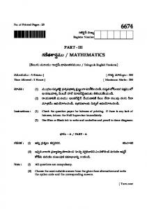 6674 Tel+Eng Mathematics.pmd - DGE TN