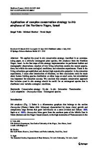 Application of complex conservation strategy to Iris ... - Springer Link