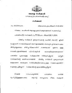 Bond for pension benefits - Circular No 64-2014-Fin Dated 21-06 ...