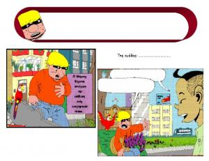 Comic bullying.pdf