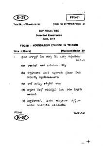 FTG-01 Qt')7 Total No. of Questions : 5] [Total No. of Printed Pages : 3 ...