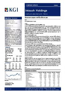 Intouch Holdings - Settrade