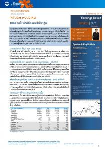 intuch holding - Settrade