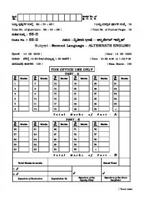 Karnataka SSLC Second Language Alternate English Sample ...