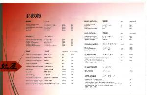 lunch menu.pdf