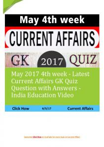 May 2017 4th week CA Quiz.pdf