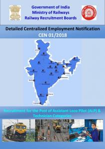 Notification South East Central Railway ALP Technician-3 Posts.pdf ...
