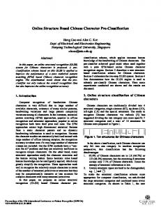Online structure based chinese character pre-classification - IEEE Xplore