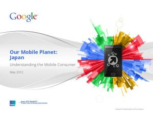 Our Mobile Planet: Japan - MMA