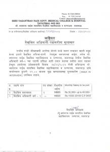 PFA for Post of Medical officer.pdf