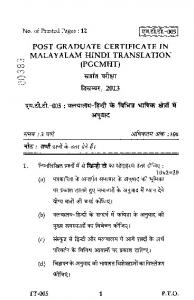 POST GRADUATE CERTIFICATE IN MALAYALAM HINDI ...
