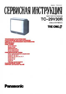 Skema TV PANASONIC TC-29V30R.pdf