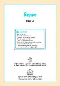 Std-6_SCIENCE_GM.pdf