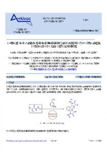 Synthesis of new chiral bis-imidazolidin-4-ones: comparison ... - Arkivoc